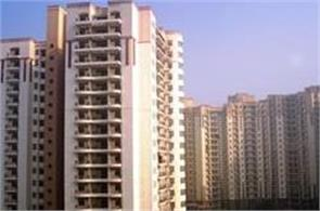 opportunity to buy your house in delhi
