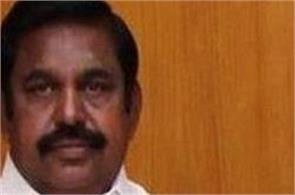 palani swamy raised the policy commission meeting