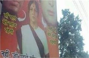 pm modi smiled at this poster of deewar movie