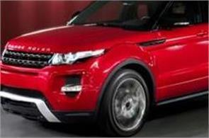 jlr cuts prices of two s by up to rs 4 08 lakh in india