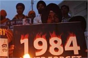 india rejects ontario assembly  s move to declare 1984 anti sikh riots