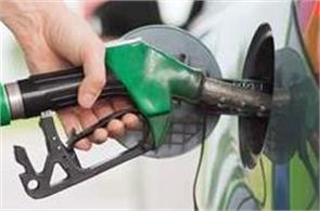now these cities will change petrol diesel prices daily