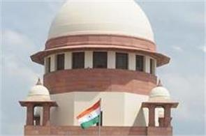 10 52 lakh bogus pan cards not miniscule number  supreme court