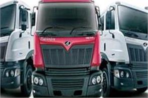 not sold 45 thousand bs3 commercial vehicles