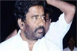after ai fia also removed gaikwad from ban