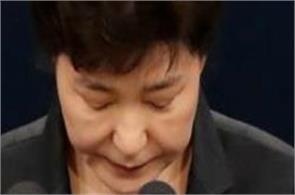 park geun hye falls from south korean president to prisoner 503 in jail