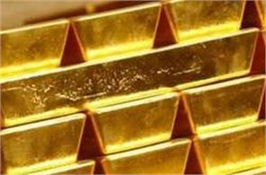 the opportunity to invest in a gold bond scheme between april 24 and 28