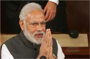 pm s schemes to be taught in rajasthan school books