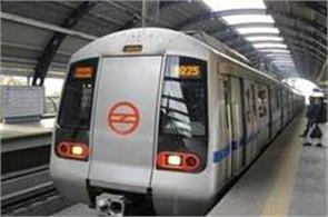 metro train will run in patna soon know which places will pass