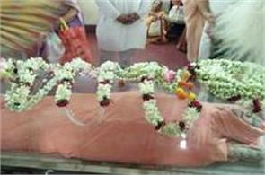 funeral program of maharaj ji of shree chaitanya gaudiya math
