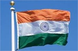 triolor of india will have to shorten due to pak
