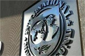 imf worried over credit boom in china which can be dangerous