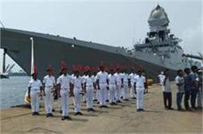 ins chennai gets warm welcome by school children at city port