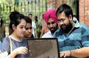 good news for those who take admission in delhi university