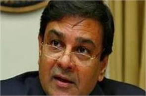 modi govt increase rbi governor urjit patel salary