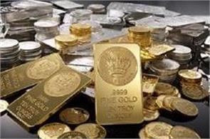special rates on diamonds  gold and other metals will be applicable