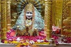 devotees donated rs 1 5 crore on navratri in mansa devi