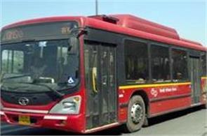 ncr destination buses in delhi