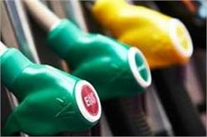 petrol diesel will be expensive  know how much it will cost