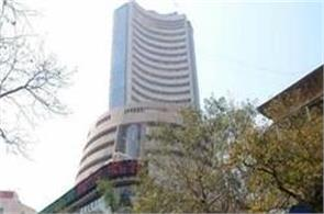 sensex fall 220 points