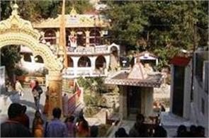 tapkeshwar temple in dehradun