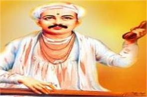 sant tukaram maharaj showing the path of awakening and progress to society