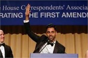 hasan minhaj white house correspondence dinner roasts donald trump