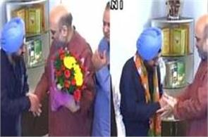 congress leader arvinder singh lovely joins bjp