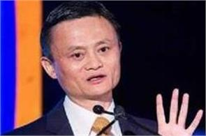 jack ma expects the world to experience decades of  pain