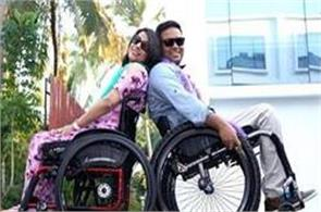 beautiful love story of a physically challenged couple