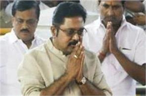 dinakaran speaking on the lookout notice