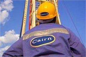 cairn energy tax case  court orders against tribunal orders i t  department