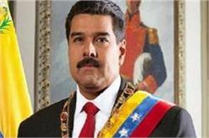 venezuelan president dismisses charges of coup