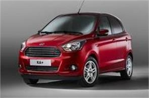 ford will launch soon  figo and aspire sports