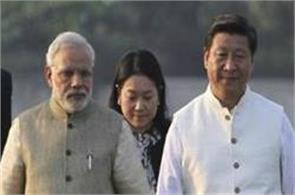 legal rights to standardize names in arunachal china