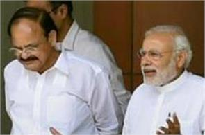3 years of modi government ministers sought report