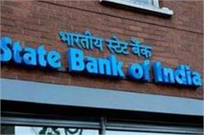 together with sbi  every month can earn 15 thousand rupees  know how