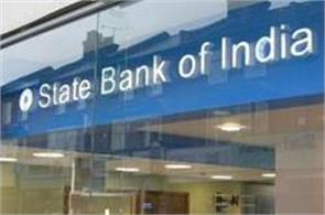 good news  sbi is giving you a chance to earn 15000rupees
