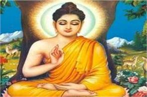 if you want to move forward in life then follow the advice of mahatma buddha