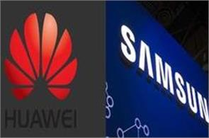 china court orders samsung units to pay  11 6 million to huawei