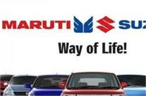 maruti sales rise 8 1 pc in march at 1 39 763 units