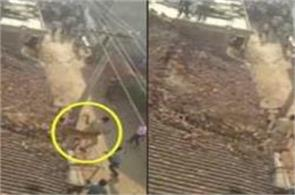 out of the roof to save life from leopard