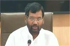 govt has approved guidelines on service charge paswan