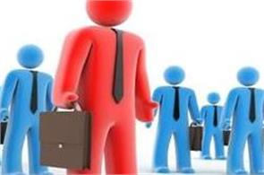 recruitment on education assistant in punjab