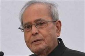 president urges citizens to extend their support to   mission less cash india