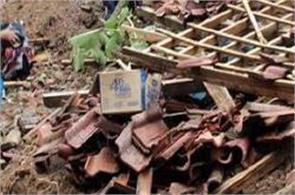 11 buried by landslides on indonesia java island