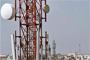 the patient claims the cancer of the mobile tower