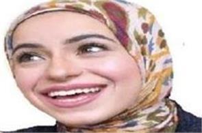 pregnant hijabi mona haydar makes a point about islamophobia feminism