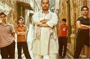 dangal to release in china