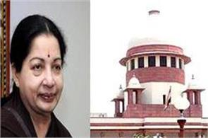 supreme court dismissed plea in jayalalithaa case